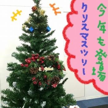 s-写真 2015-12-01 21 51 06