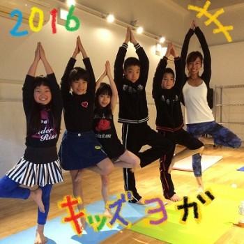 s-写真 2016-01-05 19 54 21