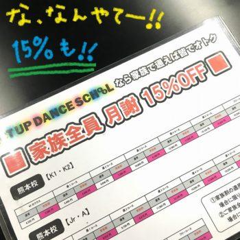 s-%e5%86%99%e7%9c%9f-2016-09-20-19-28-48