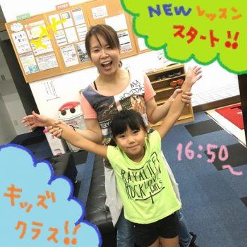 s-写真 2016-09-06 17 45 20
