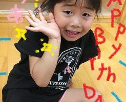 のあちゃん、誕生日おめでとう!