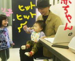 セイハ先生と赤ちゃん