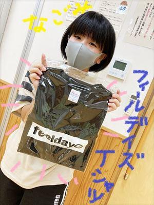 フィールデイズTシャツ☆