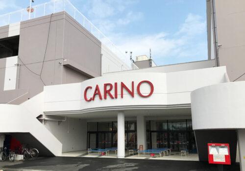 carino1